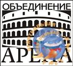 Об_лого_АРЕНА_2 small.jpg
