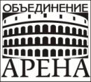 Фотография Объединение АРЕНА